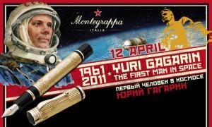 La edición especial dedicada al cosmonauta Yuri Gagarin. Fuente: www.italianstyle.com