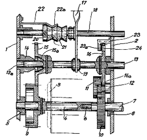 Detalle de una patente registrada por la casa gala en torno a un mecanismo para conectar el dispositivo de conteo. Fuente: http://www.rechnerlexikon.de