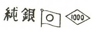 Punzón japonés con los nombres del fabricante y el ensayador, la bandera y el sello de plata pura expresado en milésimas